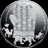 Pasaku monēta III. Vecīša cimdiņš
