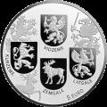 Ģerboņu monēta